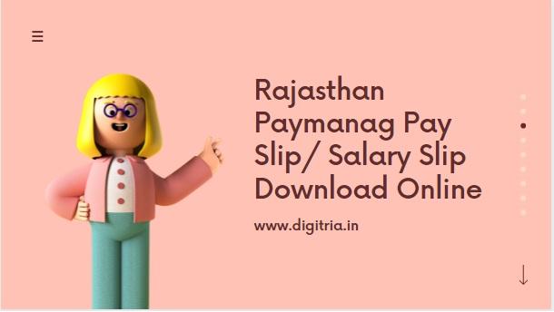 Rajasthan Paymanager Login