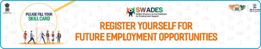 SWADES Skill Card Portal