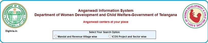 Select your search options on e sadhana Telangana page