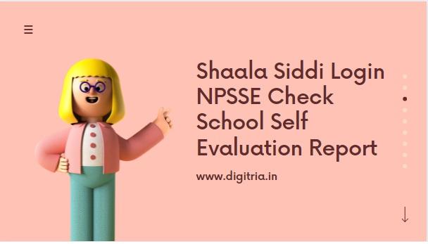 Shaala Siddi Login