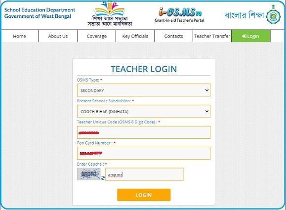 Teacher transfer login details