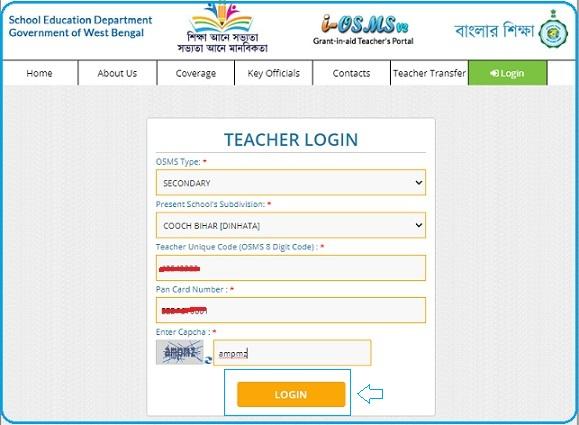 Teacher transfer login