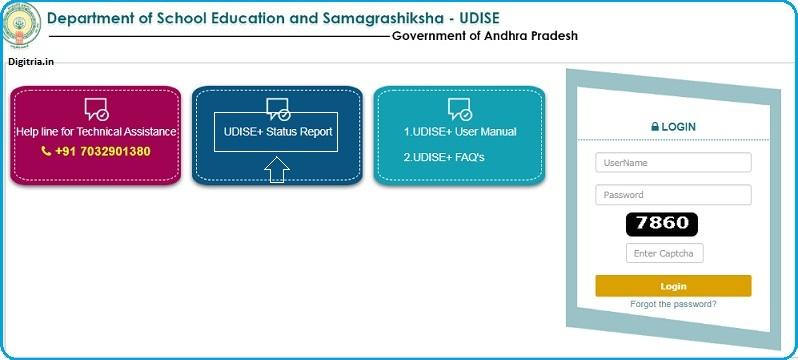 UDISE Status report
