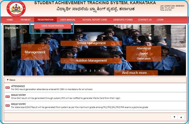 STS Karnataka Login new User registration