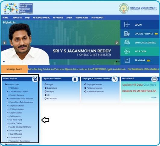 citizen service section of AP CFMS Bill Status