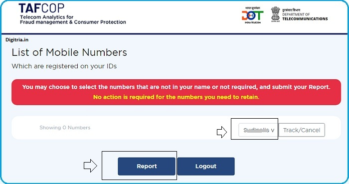 Enter Name of ID