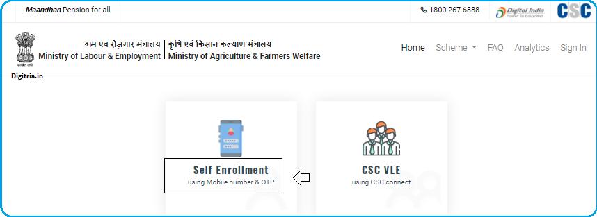 Select self enrollment of PM Kisan Maan Dhan Yojana