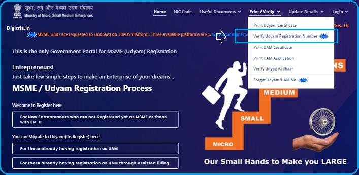 verify Udyam Registration Number
