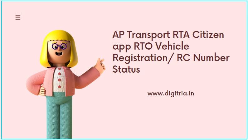 AP RTA Citizen app