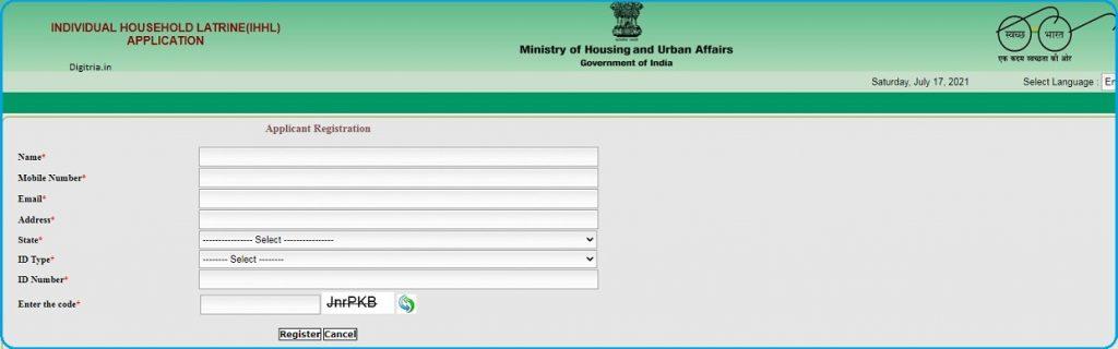 applicant registration form