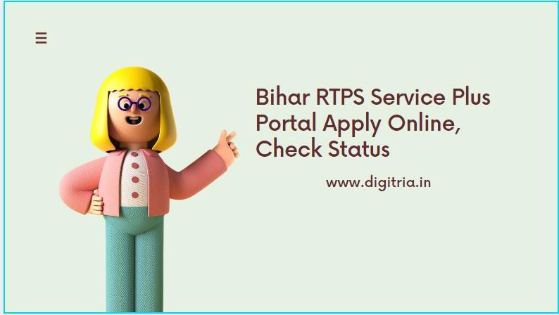 Bihar RTPS Service Plus
