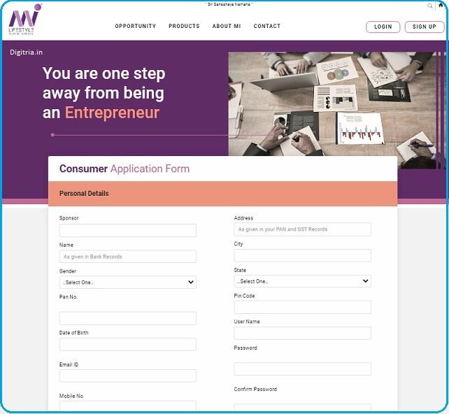 Customers Registration Form