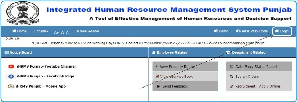 click on the HRMS Punjab Login