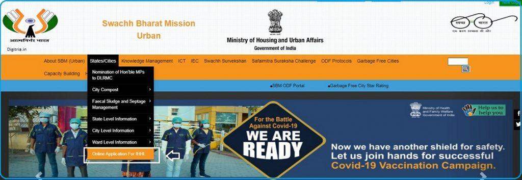 Online application for IHHL