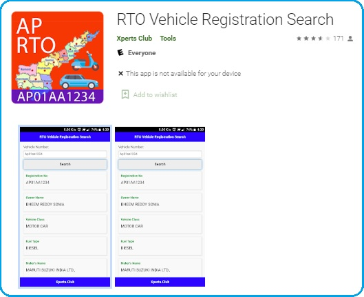RTO Vehical Registration Search app