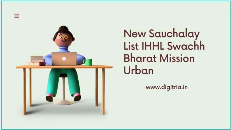 Sauchalay (Toilet) List