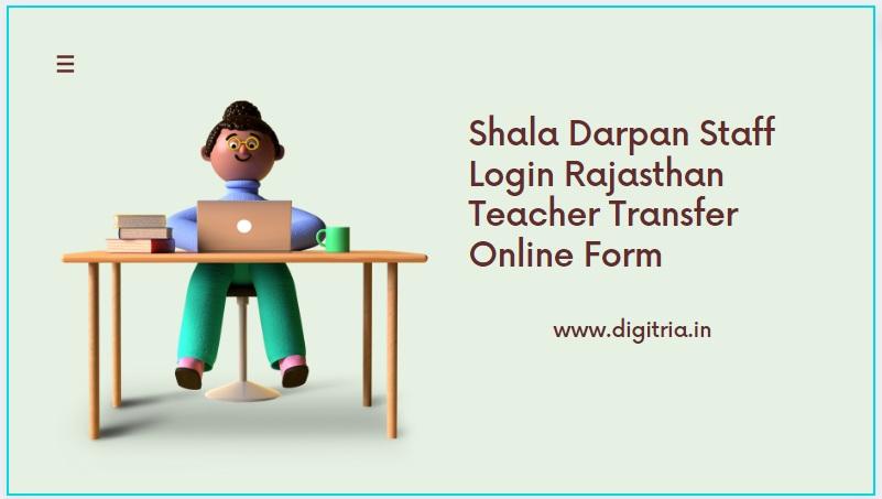 Shala Darpan Staff Login