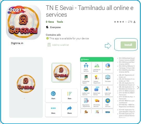 TN E Sevai apps of TNEGA Login