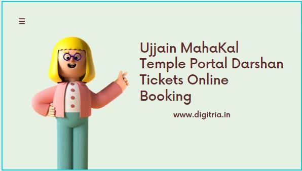Ujjain MahaKal Temple Darshan