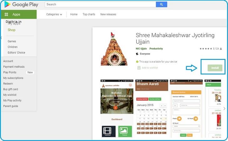 Ujjain MahaKal Temple Darshan app