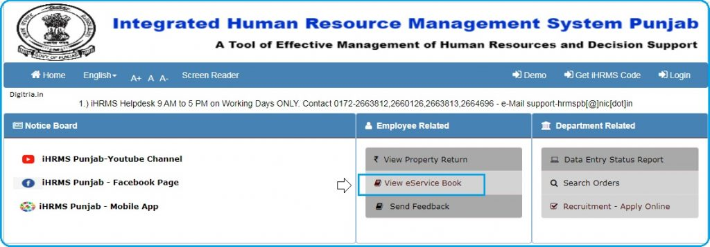 view eservice book
