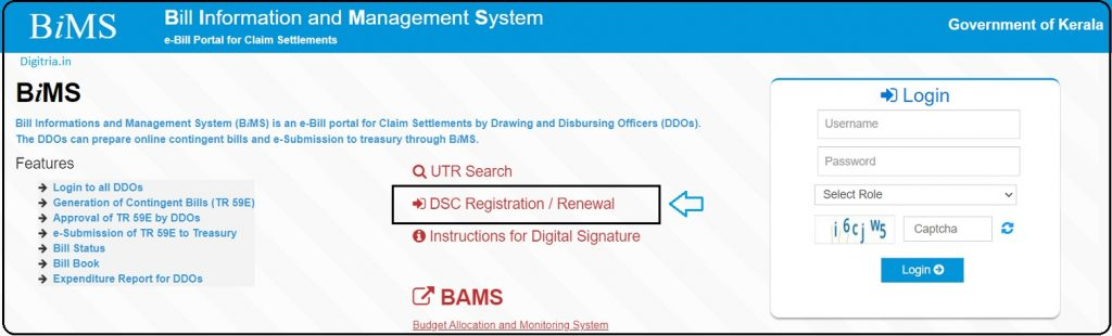 DSC registration/ Renewal