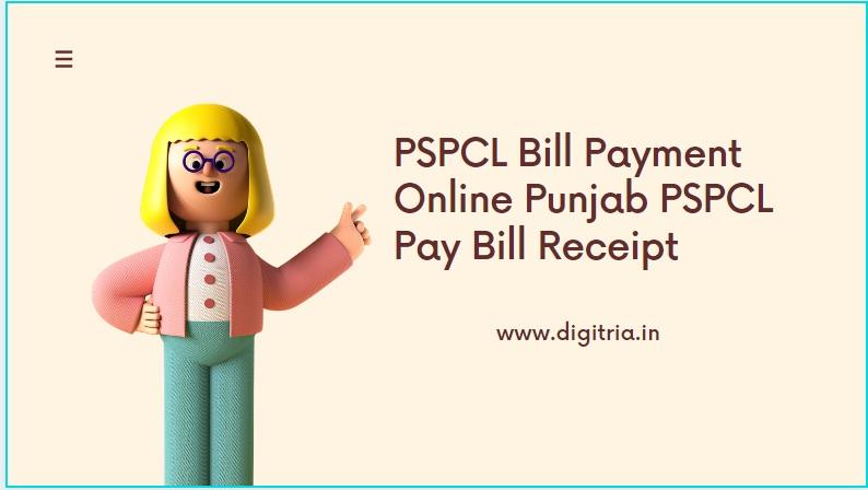 PSPCL Bill Payment Online