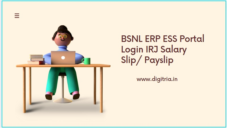 BSNL ERP ESS Portal Login