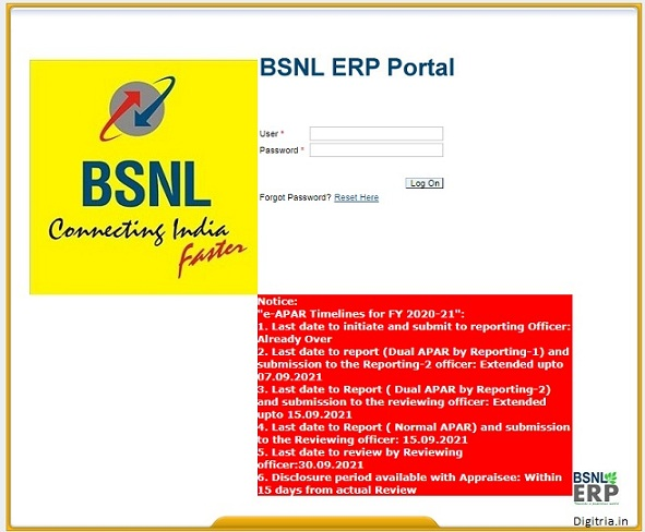 BSNL ERP Portal Login page
