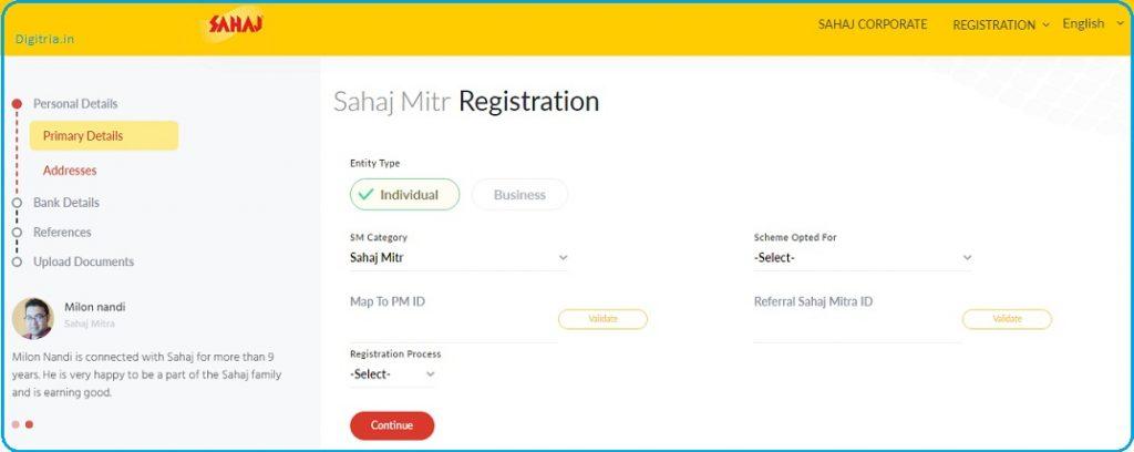 Sahaj Registration Home page
