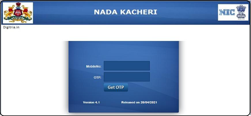 enter mobile number OTP