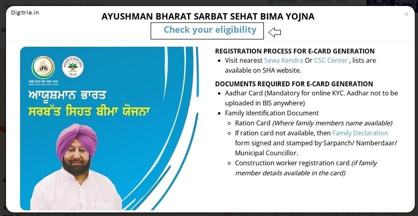Check Eligibility of the Sarbat Sehat Bima Yojana