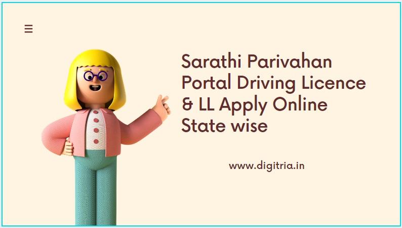 Sarathi Parivahan Portal