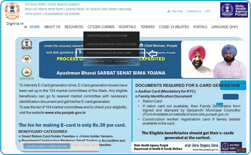 Disabled for AB-SSBY e-Card option.