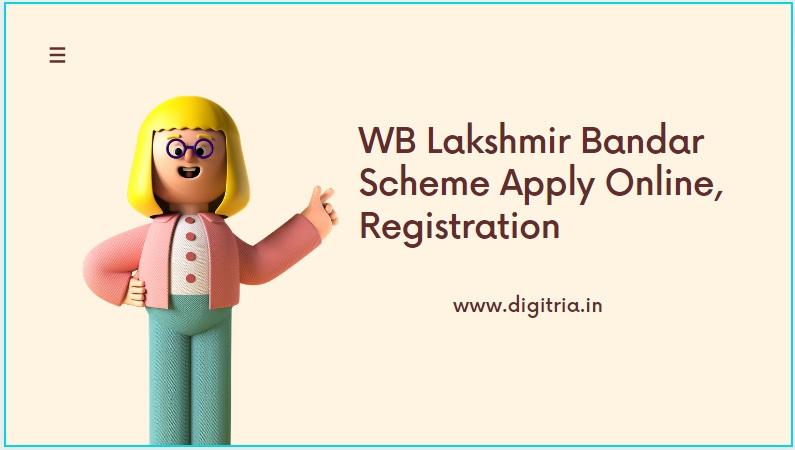 WB Lakshmir Bandar Scheme:
